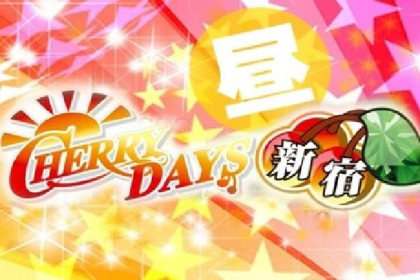 CHERRY DAYS新宿(チェリーデイズ)の紹介0