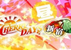 CHERRY DAYS新宿(チェリーデイズ)の紹介