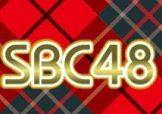 SBC48(ヱスビーシー48)の紹介