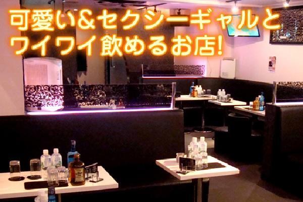 E-girl(イーガール)の紹介2