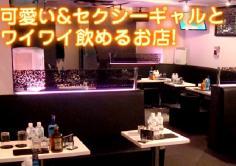 E-girl(イーガール)の紹介・サムネイル2