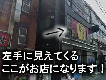 少し進むと左手に画像の様な看板が見えてきます! ここがお店になります!