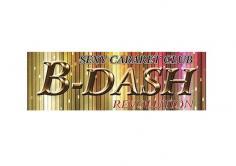 B-DASH(ビーダッシュ)の紹介