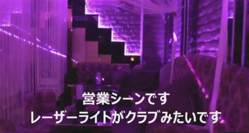 動画の方が確認しやすいのですが、 光が線で入っているのが分かりますでしょうか? こちら、レーザーライトになっていて、クラブみたいでとても雰囲気が良いんです!