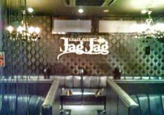 CRAZY  PUB  Jag Jag(クレイジーパブ ジャグジャグ)の紹介・サムネイル2