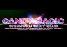 CANDY MAGIC(キャンディーマジック)の紹介