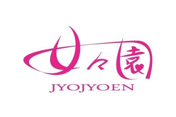 女々園 ~JYOJYOEN~(ジョジョエン)の紹介1