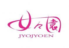女々園 ~JYOJYOEN~(ジョジョエン)の紹介・サムネイル1