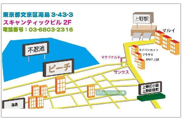 上野セクキャバピーチ(ウエノ セクキャバ ピーチ)の紹介1