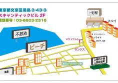 上野セクキャバピーチ(ウエノ セクキャバ ピーチ)の紹介・サムネイル1