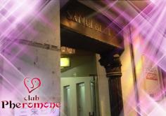 club PHEROMONE(フェロモン)の紹介・サムネイル5