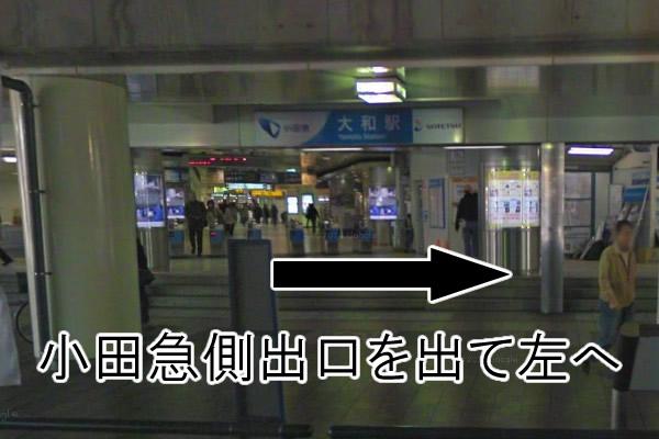 小田急側の改札を出て、左に向かいます。