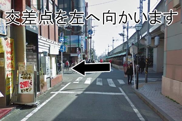 交差点にあたりましたら、左へ向かいます。