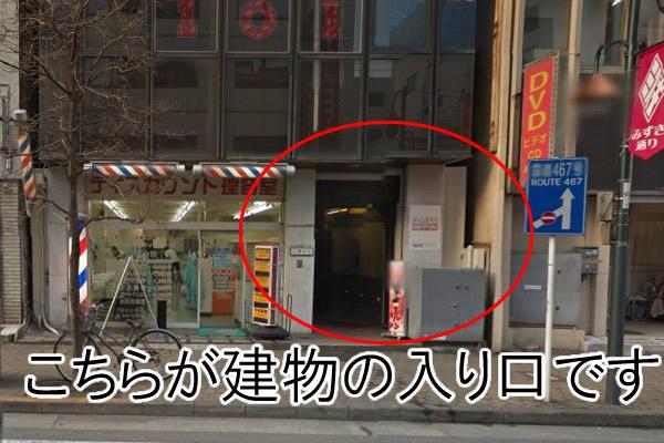 こちらが三栄ビルの入り口になります。club PHEROMONE(フェロモン)は4階になります。