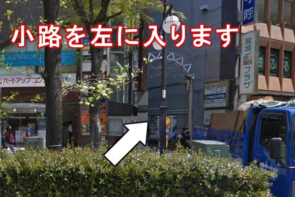 宮城プラザの看板を目印に、左の小路に入ります。