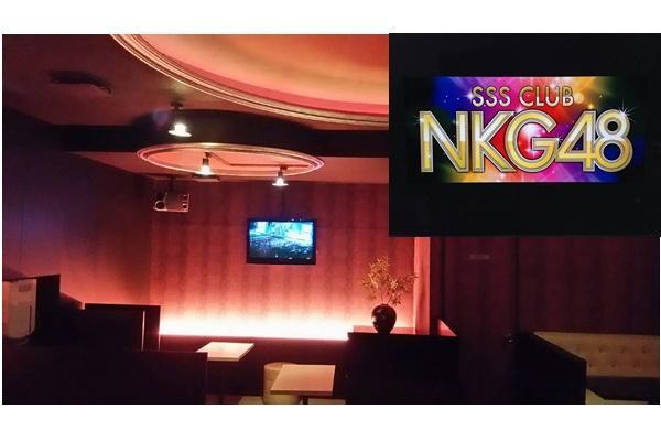NKG48(エヌケージー48)の紹介2