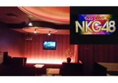 NKG48(エヌケージー48)の紹介・サムネイル2
