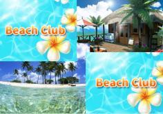 Beach Club(ビーチクラブ)の紹介