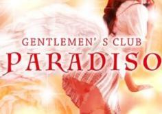 PARADISO(パラディッソ)の紹介