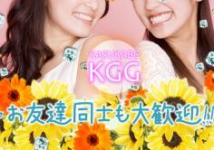 KGG(ケージージー)の紹介・サムネイル2