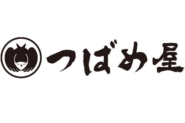つばめ屋(ツバメヤ)の紹介1
