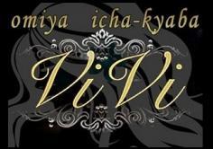 ViVi(ヴィヴィ)の紹介
