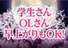 織姫(オリヒメ)の紹介・サムネイル1