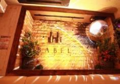 Club BABEL(クラブバベル)の紹介・サムネイル2