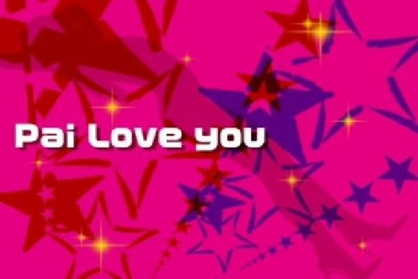 Pai Love you(パイラブユウ)の紹介0