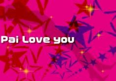 Pai Love you(パイラブユウ)の紹介