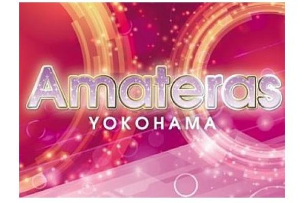 Amateras(アマテラス)の紹介0