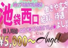 CLUB ANGEL(クラブエンジェル)の紹介・サムネイル1