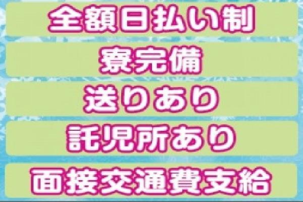ばとんの紹介3