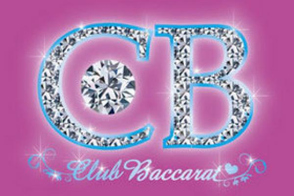 Club Baccarat(バカラ)の紹介0