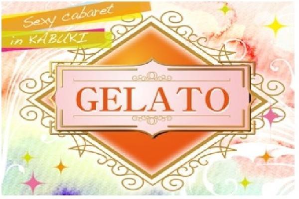 GELATO(ジェラート)の紹介5