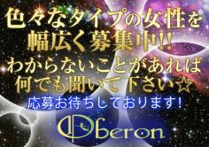 Club Oberon(オベロン)の紹介・サムネイル2