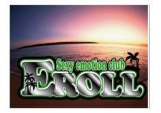EROLL(エロール)の紹介
