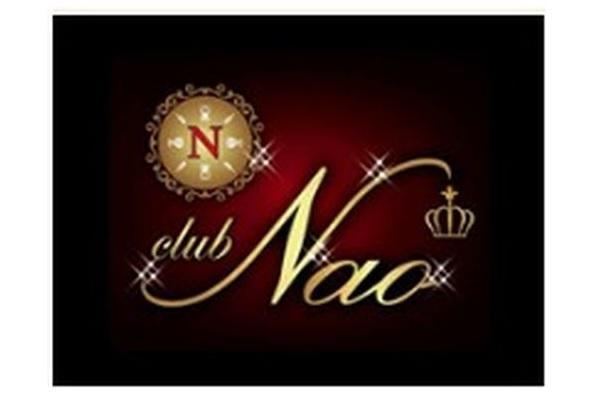 CLUB Nao(クラブナオ)の紹介0