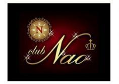 CLUB Nao(クラブナオ)の紹介