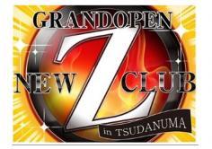 New Club Z(ニュークラブゼット)の紹介