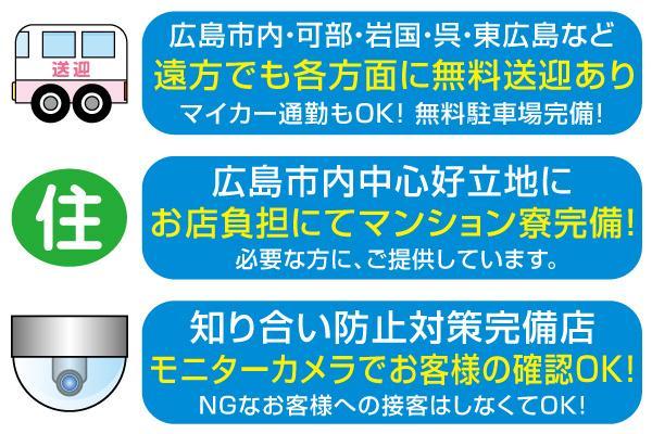 アラフォー専門店・遊天閣(ユウテンカク)の紹介4