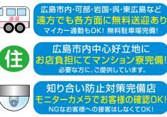 アラフォー専門店・遊天閣(ユウテンカク)の紹介・サムネイル4