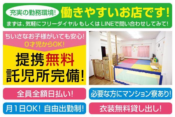 アラフォー専門店・遊天閣(ユウテンカク)の紹介5