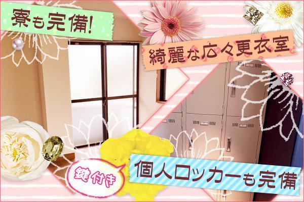 中目黒SPADE(スペード)の紹介3