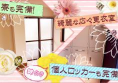 中目黒SPADE(スペード)の紹介・サムネイル3