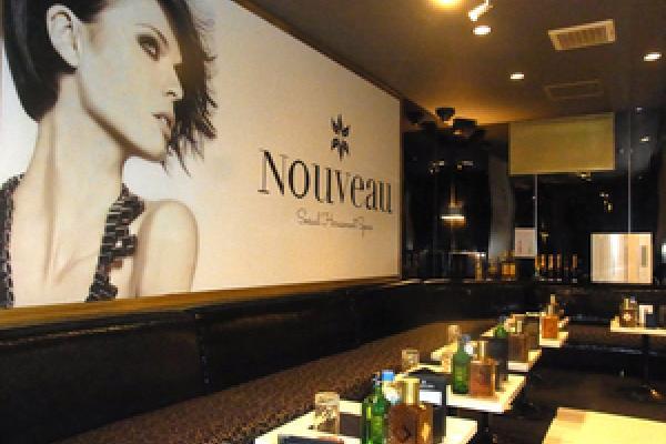 NOUVEAU(ヌーヴォー)の紹介4