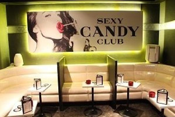 CANDY(キャンディ)の紹介3