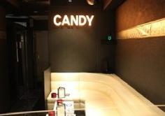 CANDY(キャンディ)の紹介・サムネイル4