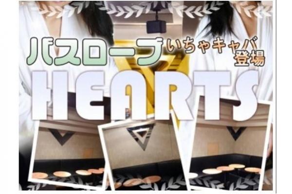 渋谷 club Hearts(クラブハーツ)の紹介0