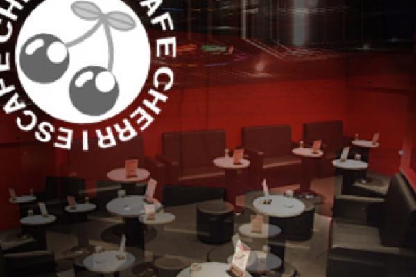 Cherries cafe(チェリーズカフェ)の紹介0